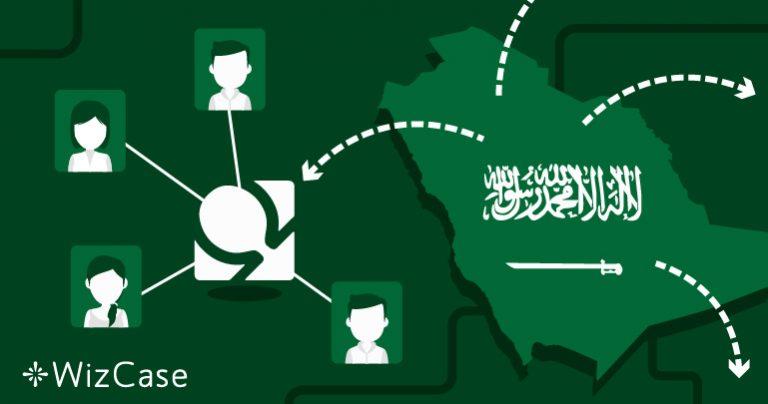 الطريقة الوحيدة للالتفاف على الحظر المفروض على أوميجل في السعودية Wizcase