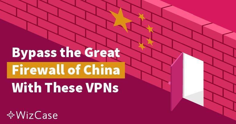 أفضل 5 VPN للصين لتجاوز حظر الإنترنت (مختبرة في 2019)