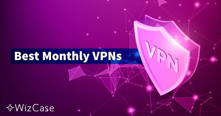 أفضل 10 اشتراكات VPN لمدة شهر في 2021 (ادفع بقدر مدة اشتراكك)